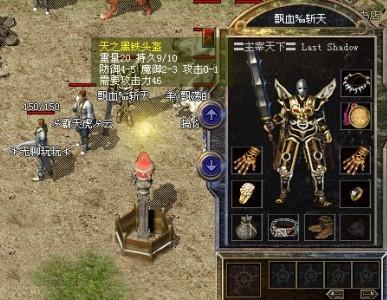 999pkpk丽华传奇网页游戏