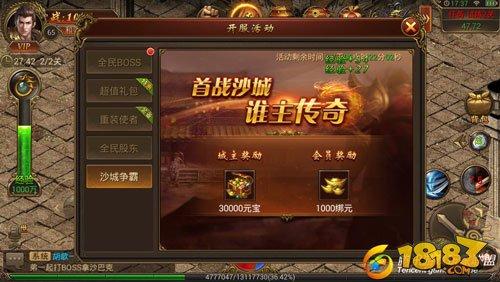 195皓月合击手机版195皓月合击手机版,玩家在游戏中可以非常开心